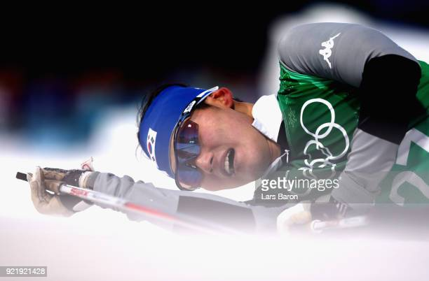 Eun Ho Kim of Korea reacts after the Cross Country Men's Team Sprint Free semi final on day 12 of the PyeongChang 2018 Winter Olympic Games at...