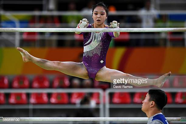 Eun Ju Lee of Korea competes on the uneven bars during Women's qualification for Artistic Gymnastics on Day 2 of the Rio 2016 Olympic Games at the...