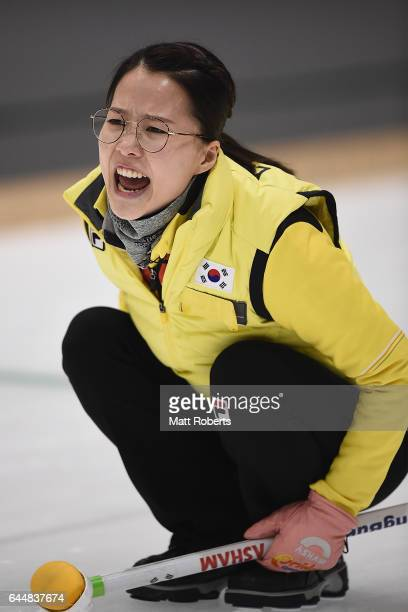 Eunhung Kim of Korea shouts instructions to the sweepers during the gold medal game between China and Korea on day seven of the 2017 Sapporo Asian...