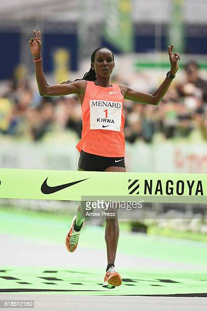 Eunice Jepkir Kirwa of Bahrain crosses the finishing tape to win the Nagoya Women's Marathon 2016 on March 13 2016 in Nagoya Japan
