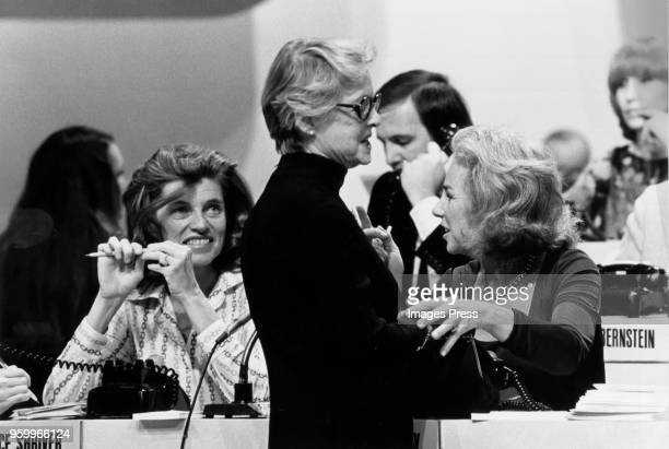 Eunice Shriver, Bette Davis and Ethel Kennedy speak at a WABC Telethon in New York City, circa on June 1, 1973.