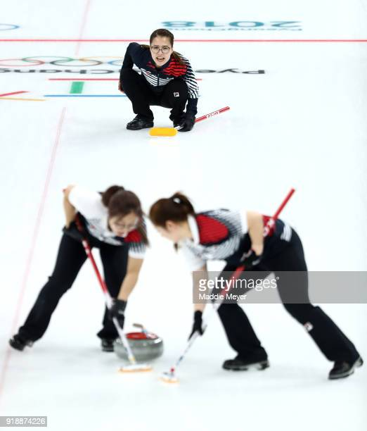 EunJung Kim of Republic of Korea watches a stone she delivered against Switzerland during the Curling Women's Round Robin Session 4 at Gangneung...