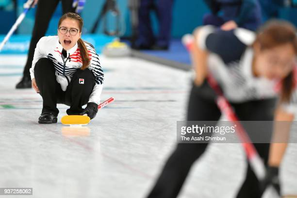 EunJung Kim of South Korea competes during the Women's Gold Medal Game between Sweden and Korea on day sixteen of the PyeongChang 2018 Winter Olympic...