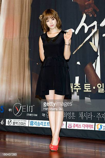 EunJung of South Korean girl group Tara attends a press conference to promote the SBS drama 'Five Fingers' on August 16 2012 in Seoul South Korea The...