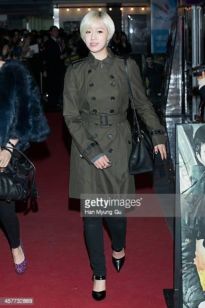 Eunjung of South Korean girl group Tara attends The Suspect VIP screening at COEX Mega Box on December 17 2013 in Seoul South Korea The film will...