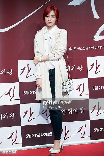Eunjung of South Korean girl group Tara attends The Treacherous VIP screening at Lotte Cinema on May 18 2015 in Seoul South Korea The film will open...
