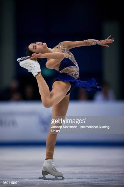 Eunsoo Lim of Korea competes in the Junior Ladies Free Skating during the World Junior Figure Skating Championships at Arena Armeec on March 10 2018...