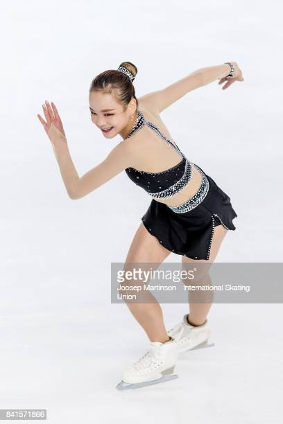 Eunsoo Lim of Korea competes in the Junior Ladies Short Program on day 2 of the ISU Junior Grand Prix of Figure Skating at Eis Arena Salzburg on...