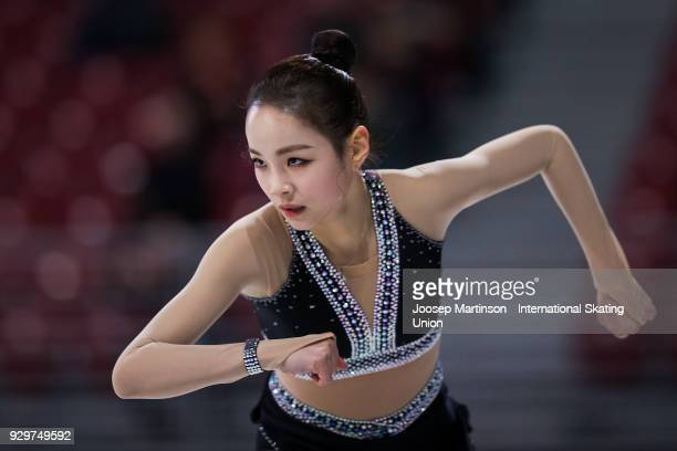 Eunsoo Lim of Korea competes in the Junior Ladies Short Program during the World Junior Figure Skating Championships at Arena Armeec on March 9, 2018...