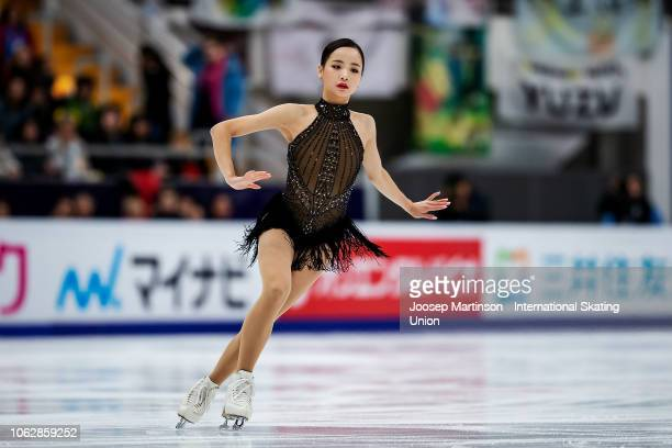 Eunsoo Lim of Korea competes in the Ladies Free Skating during day 2 of the ISU Grand Prix of Figure Skating Rostelecom Cup 2018 at Arena Megasport...