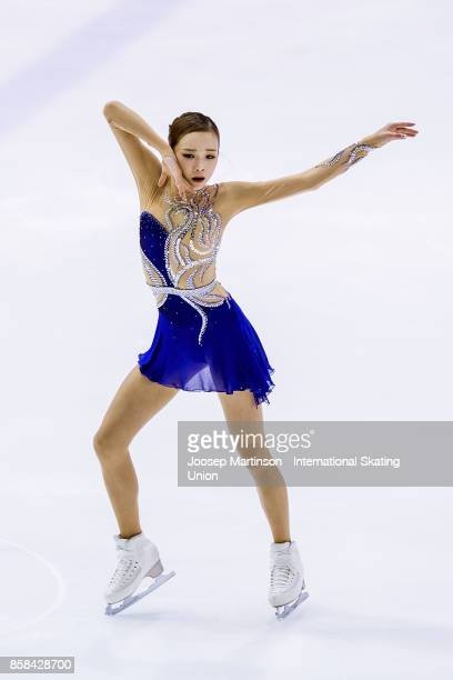 Eunsoo Lim of Korea competes in the Ladies Free Skating during day two of the ISU Junior Grand Prix of Figure Skating at Olivia Ice Rink on October 6...