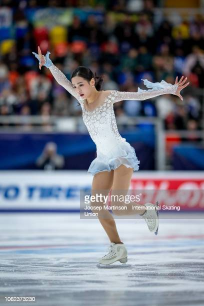 Eunsoo Lim of Korea competes in the Ladies Short Program during day 1 of the ISU Grand Prix of Figure Skating Rostelecom Cup 2018 at Arena Megasport...