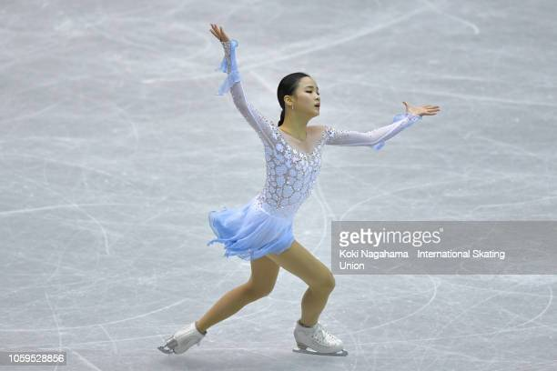 Eunsoo Lim of Korea competes in the Ladies Short program during day one of the ISU Grand Prix of Figure Skating NHK Trophy at Hiroshima Prefectural...