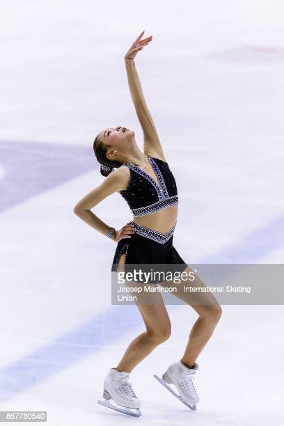 Eunsoo Lim of Korea competes in the Ladies Short Program during day one of the ISU Junior Grand Prix of Figure Skating at Olivia Ice Rink on October...