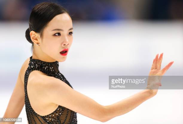 Eunsoo Lim of Korea performs in the ladies free skating during the ISU Grand Prix of Figure Skating Rostelecom Cup in Moscow Russia on 18 November...