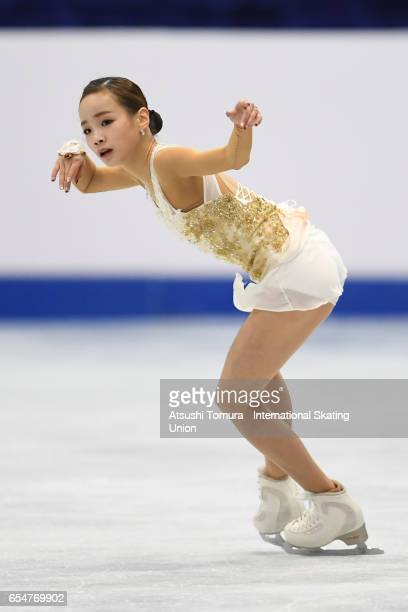 Eunsoo Lim of South Korea competes in the Junior Ladies Free Skating during the 4th day of the World Junior Figure Skating Championships at Taipei...