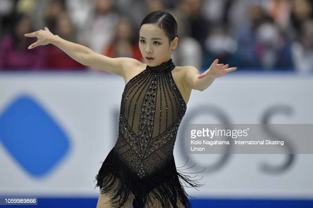 Eunsoo Lim of south Korea competes in the Ladies Free Skating during day two of the ISU Grand Prix of Figure Skating NHK Trophy at Hiroshima...