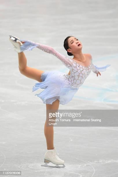 Eunsoo Lim of South Korea competes in the Ladies short program during day 1 of the ISU World Figure Skating Championships 2019 at Saitama Super Arena...