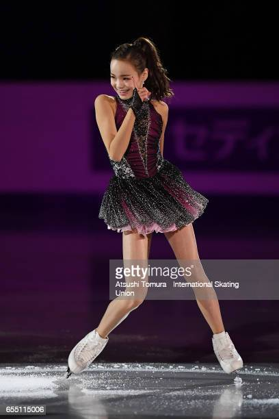 Eunsoo Lim of South Korea performs her routine in the exhibition on the day five of the World Junior Figure Skating Championships at Taipei...