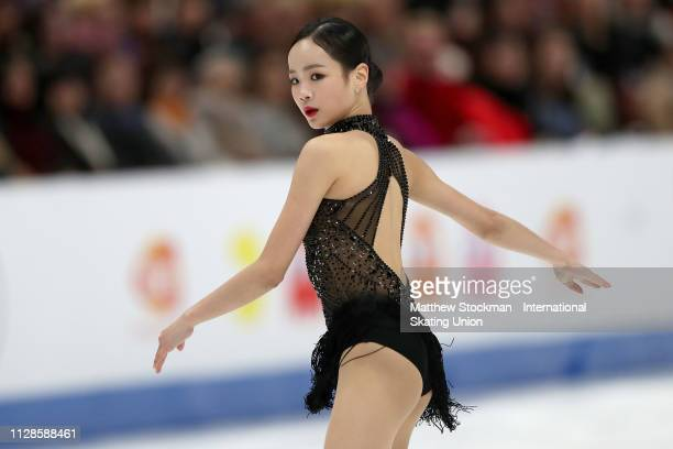 Eunsoo Lim of South Korea skates in the Ladies Free Skate during the ISU Four Continents Figure Skating Championships on February 08 2019 at the...
