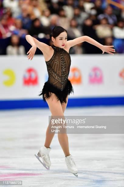 EunsooLim of South Korea competes in the Ladies Free Skating on day three of the 2019 ISU World Figure Skating Championships at Saitama Super Arena...