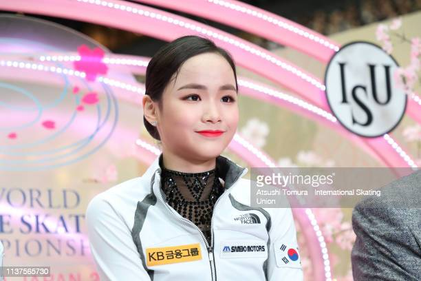 EunsooLim of South Korea waits for her score at the kiss and cry after competing in the Ladies Free Skating on day three of the 2019 ISU World...