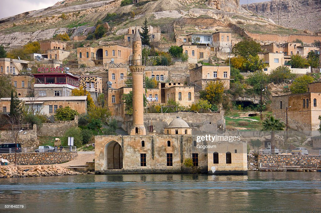 Euphrates River : Stock Photo