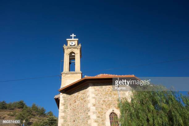 2017 - Europe, Greece, Cyprus, Troodos, Gerakies Village, View Of Church Cross - Agios Georgios Greek Orthodox Church
