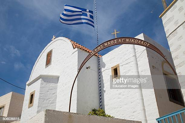 Europe Greece Dodecanese Patmos Island Skala Orthodox Church of Agios Nikolaos