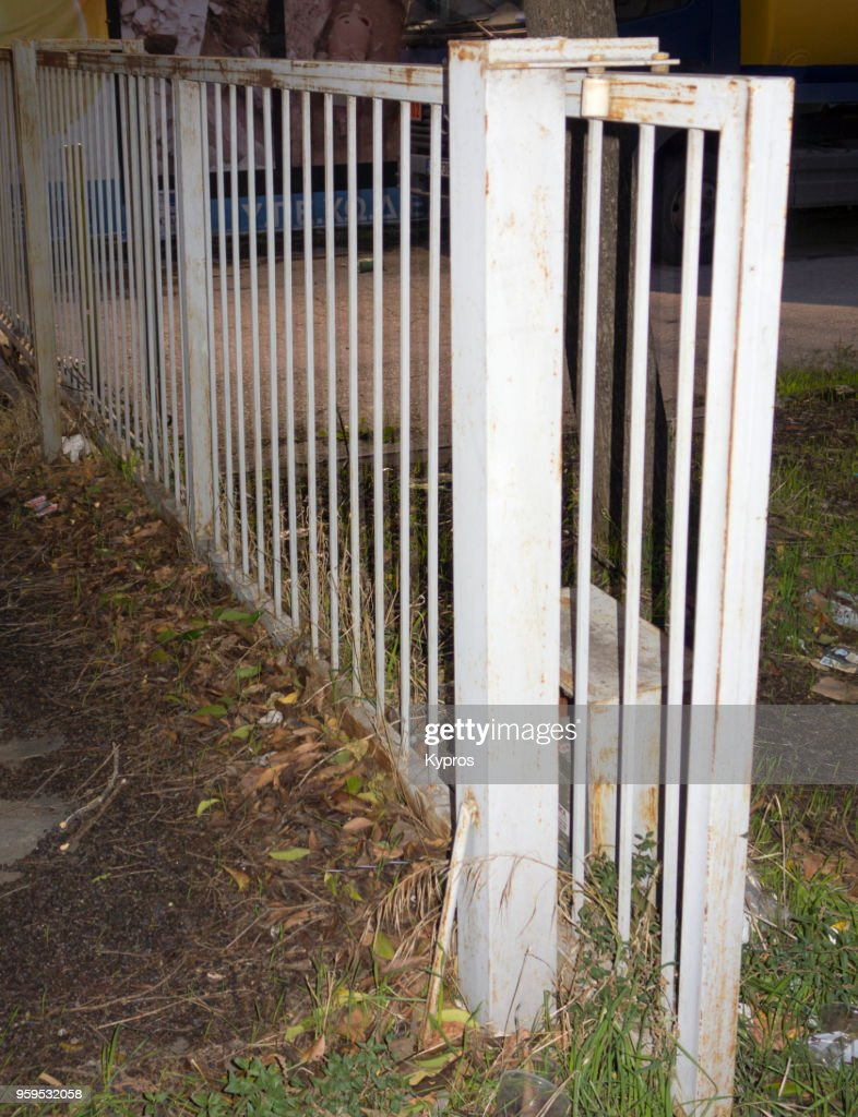 Europe, Greece, Thessaloniki Area, 2017: View Of Security Gate : Stock-Foto