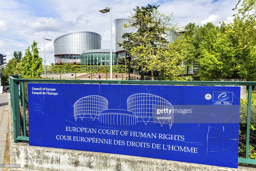 European Court of Human Rights : Stock Photo