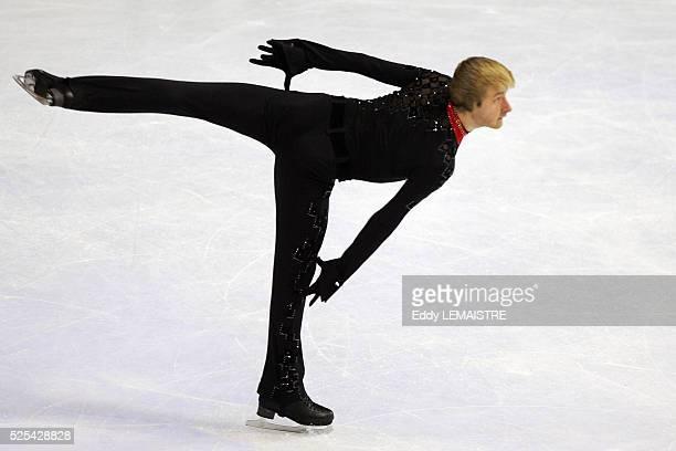 3,415点のヨーロッパフィギュアスケート選手権 写真のストックフォト ...
