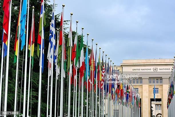 europeia sede das nações unidas (parte) - organização das nações unidas - fotografias e filmes do acervo