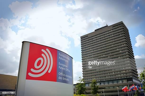 Bureau des brevets européens