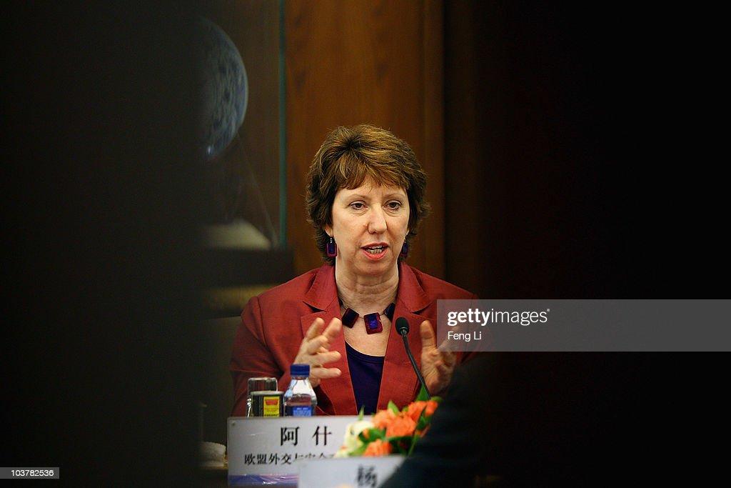 EU HR/VP Ashton Visits China