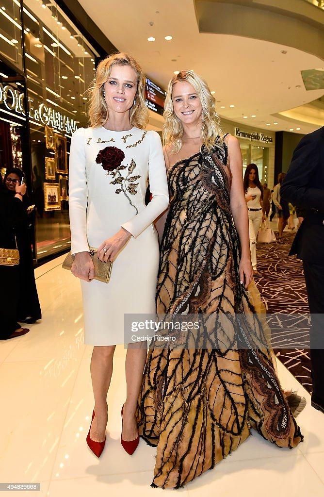 Vogue Fashion Dubai Experience 2015 - VIP Mall Tour