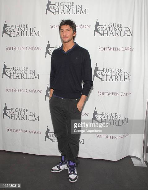 Evan Lysacek at the 2007 Skating with the Stars Under the Stars at the Wollman Ring Central Park New York City