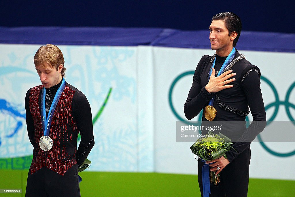 Figure Skating Men's Singles - Day 7 : News Photo