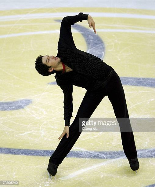 Evan Lysacek of the US competes in the free skating during Cup of China ISU Grand Prix of Figure Skating at the Olympic Centre Gymnasium November 11...