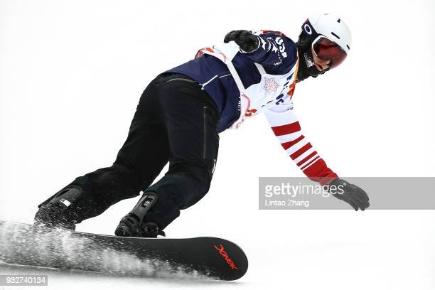 Evan Strong of the United States competes in the Men's Banked Slalom SBUL Run 3 during day seven of the PyeongChang 2018 Paralympic Games on March 16...