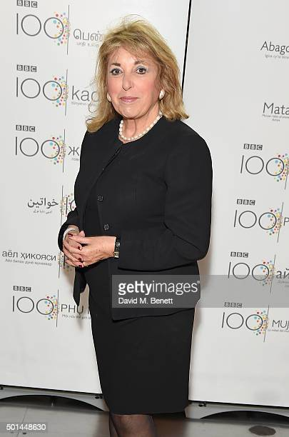 Eve Pollard attends the BBC 100 Women gala hosted by the BFI at BFI Southbank on December 15, 2015 in London, England.
