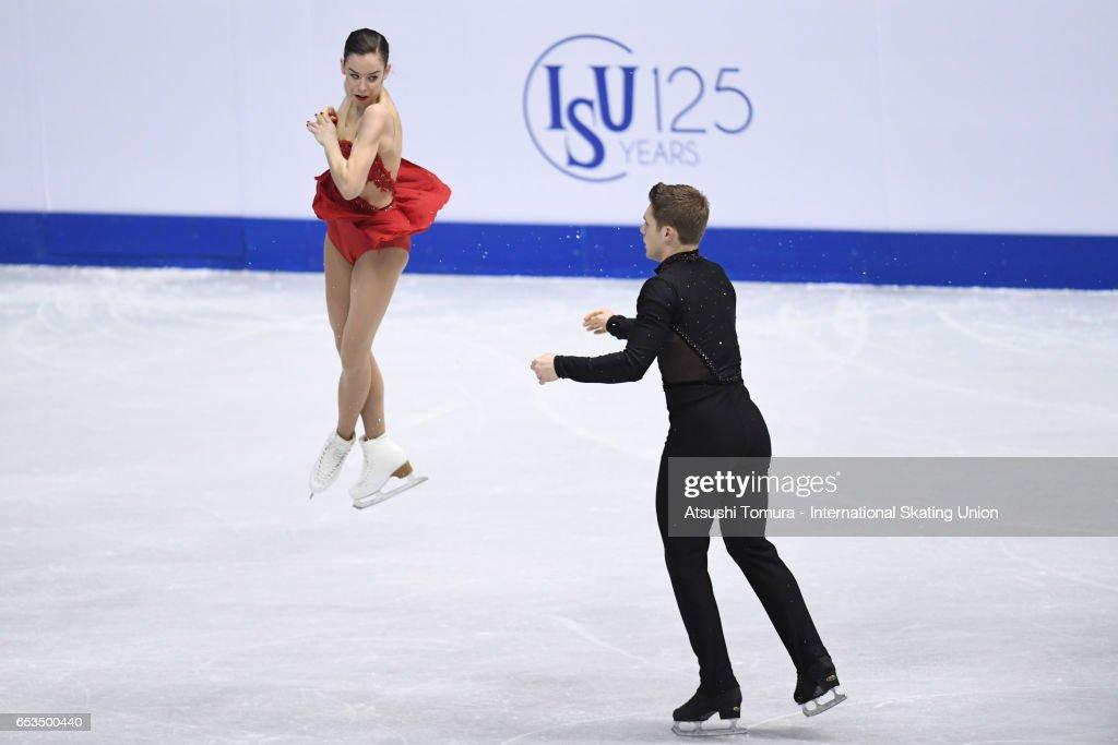 World Junior Figure Skating Championships - Taipei Day 1 : News Photo