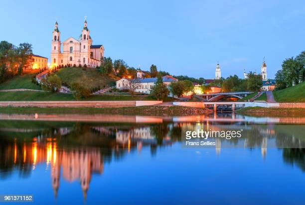 evening in vitebsk, on the western dvina river, belarus - belarus stock pictures, royalty-free photos & images
