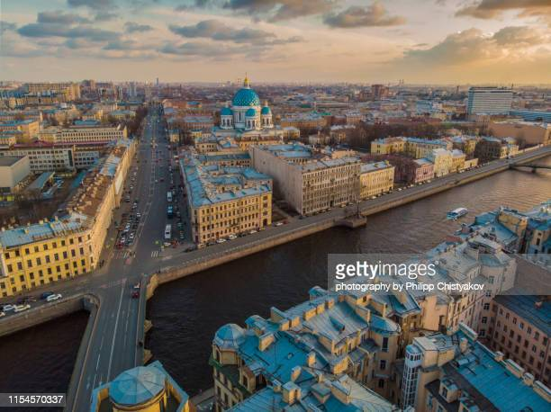 evening st.petersburg city view - st. petersburg russia stock pictures, royalty-free photos & images