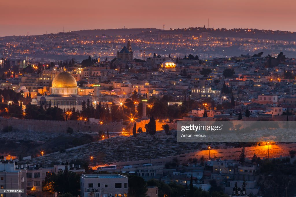 Evening view to Jerusalem old city. Israel : Stock Photo