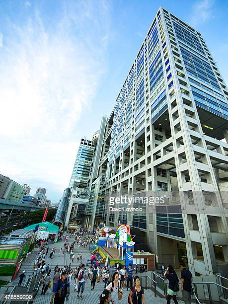 event at fuji tv building on artificial island odaiba - fuji television stock photos and pictures