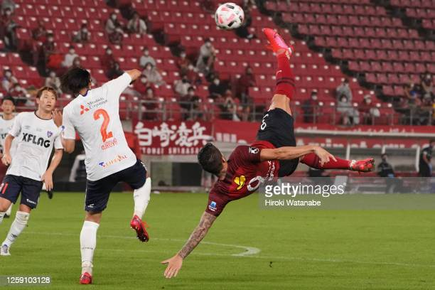 Everaldo of Kashima Antlers in action during the J.League Meiji Yasuda J1 match between Kashima Antlers and FC Tokyo at the Kashima Soccer Stadium on...