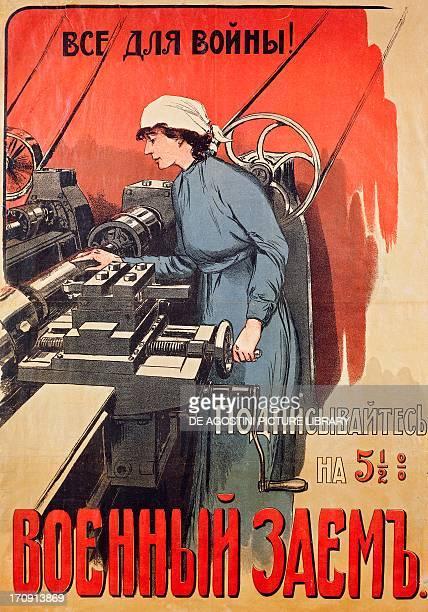 Everything for the war war loan at 55 percent poster 1916 World War I Russia 20th century Paris Musée D'Histoire Contemporaine Hôtel Des Invalides