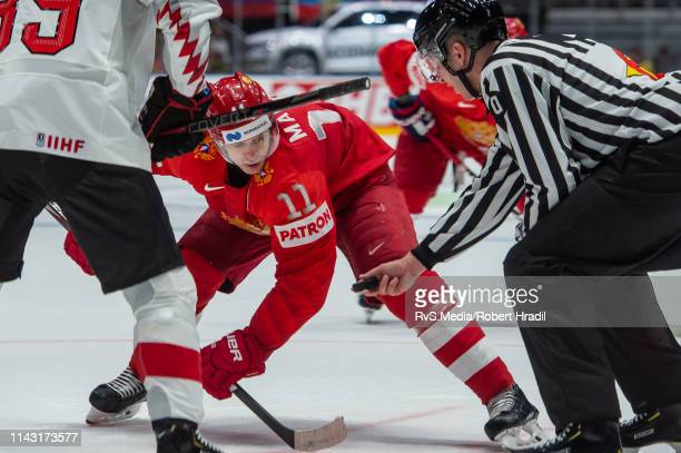 Evgeni Malkin $getting ready for bully during the 2019 IIHF Ice Hockey World Championship Slovakia group B game between Russia and Austria at Ondrej...