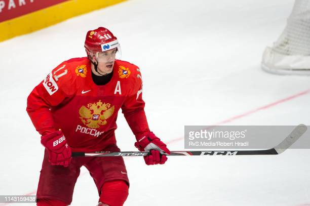 Evgeni Malkin looks on during the 2019 IIHF Ice Hockey World Championship Slovakia group B game between Russia and Austria at Ondrej Nepela Arena on...